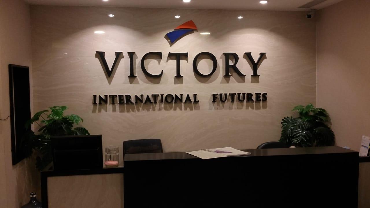 Victory International PT